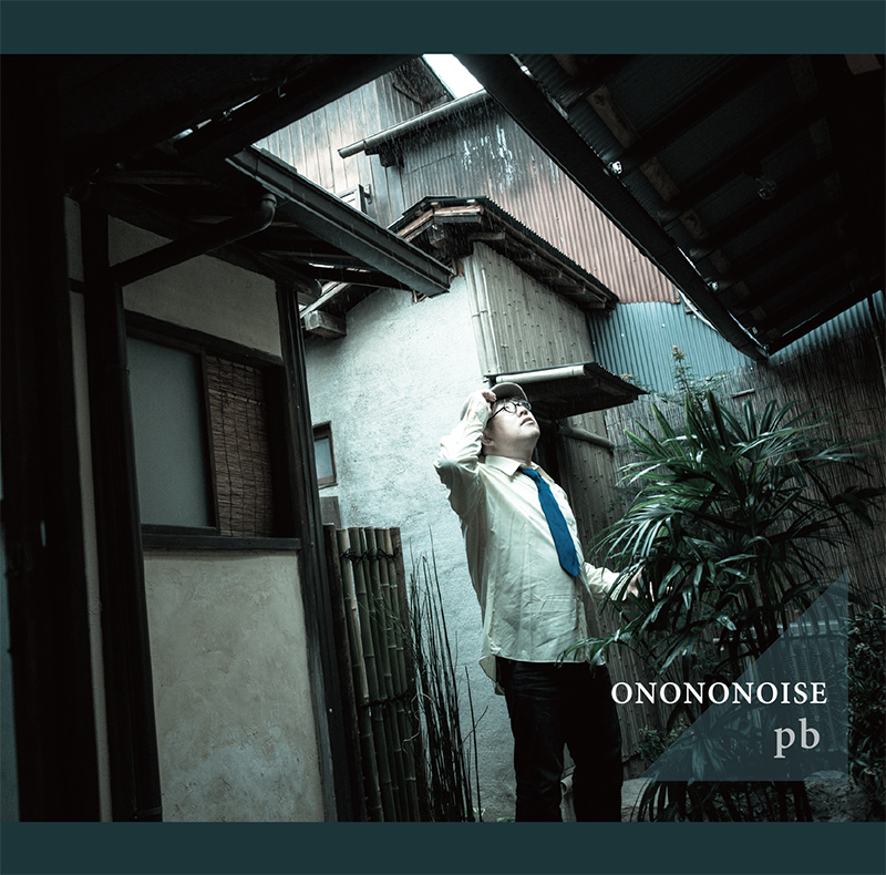 ONONONOISE/pb